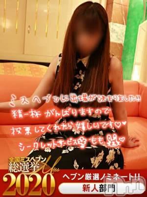 松本デリヘル SECRET SERVICE 松本店(シークレットサービスマツモトテン) もも◆S級美少女(22)の10月20日写メブログ「おれい!」