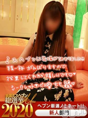 松本デリヘルSECRET SERVICE 松本店(シークレットサービスマツモトテン) もも◆S級美少女(22)の2020年10月14日写メブログ「きのうのお礼☆彡」