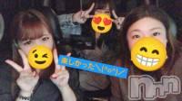 高田キャバクラ Dream(ドリーム) るなの4月22日写メブログ「人生は冒険や‼️」
