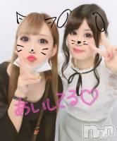 高田キャバクラ Dream(ドリーム) るなの6月25日写メブログ「優女👶🏻」