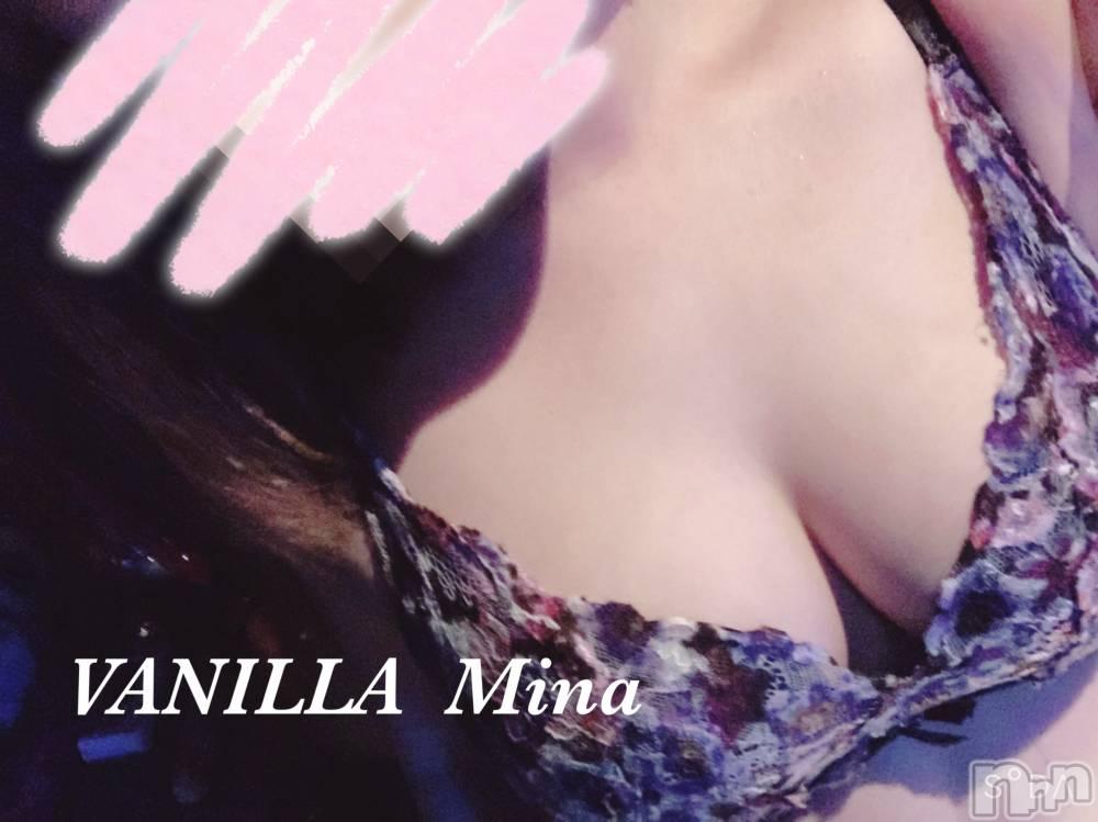 松本デリヘルVANILLA(バニラ) みな(22)の9月12日写メブログ「退勤です♡」