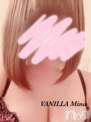松本デリヘル VANILLA(バニラ) みな(22)の8月14日写メブログ「M様♡」