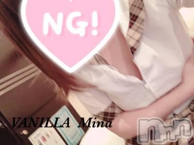 松本デリヘル VANILLA(バニラ) みな(22)の9月1日写メブログ「T様 ♡」