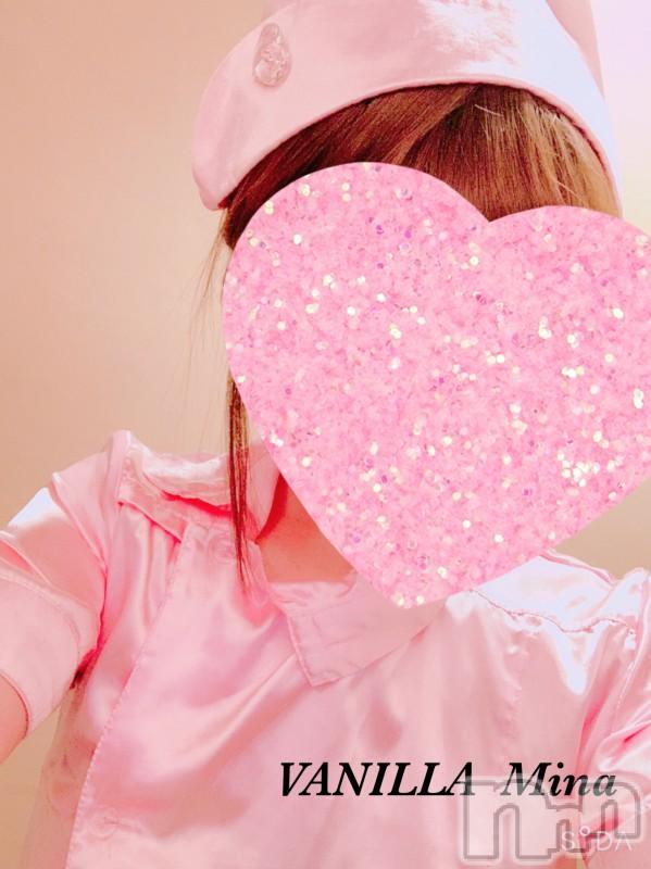 松本デリヘルVANILLA(バニラ) みな(22)の2021年2月23日写メブログ「出勤しました♡」