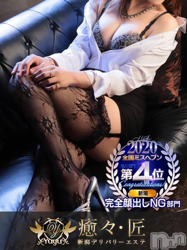 新潟メンズエステ癒々・匠(ユユ・タクミ) あかり(28)の2021年1月13日写メブログ「いちゃいちゃしやがって」