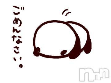 松本ぽっちゃり長野ちゃんこ 松本塩尻店(ナガノチャンコ マツモトシオジリテン) いおり(32)の2021年10月12日写メブログ「ごめんなさい?」