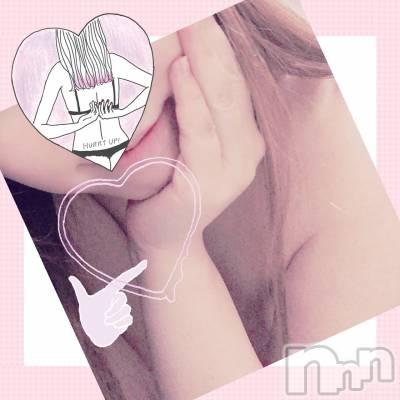松本デリヘル Revolution(レボリューション) 国宝級美乳☆ねね(23)の6月29日写メブログ「しゅっきーん!」