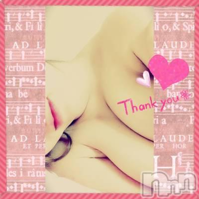 松本デリヘル Revolution(レボリューション) 国宝級美乳☆ねね(23)の7月4日写メブログ「あと3日ですー!」