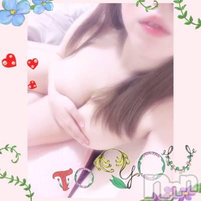 松本デリヘル Revolution(レボリューション) 国宝級美乳☆ねね(23)の8月14日写メブログ「朗報なり☆」
