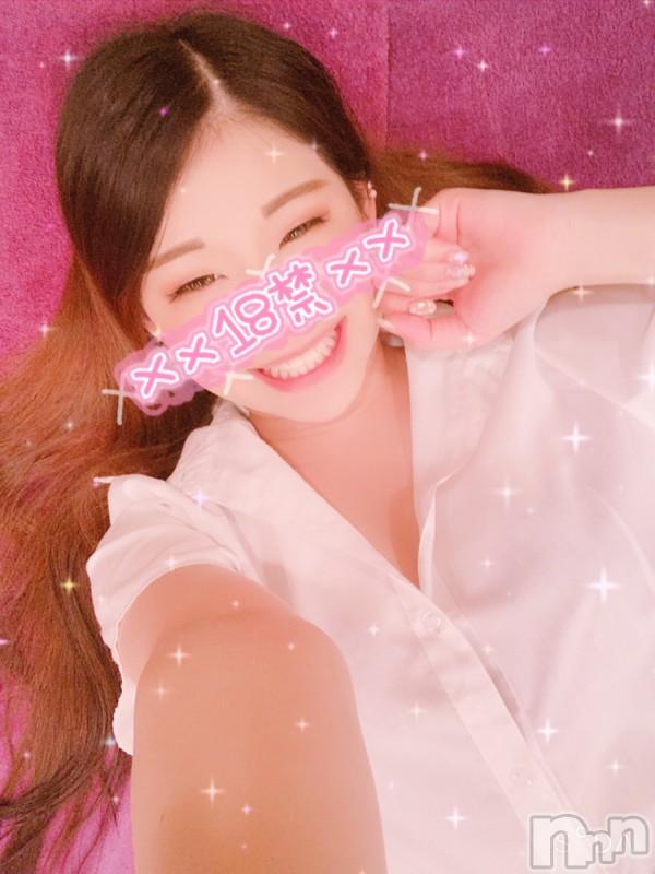 新潟デリヘルMinx(ミンクス) 円花【新人】(20)の2020年11月22日写メブログ「昨日のお礼💓」