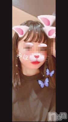 体験入店#みほ(18) 身長147cm、スリーサイズB80(B).W54.H82。三条デリヘル シュガーアンドブルーム在籍。