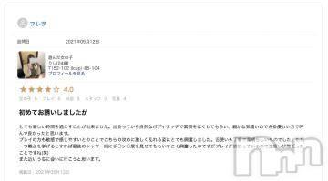 新潟ぽっちゃり ぽっちゃりチャンネル新潟店(ポッチャリチャンネルニイガタテン) りし(24)の5月13日写メブログ「クチコミありがと♪」
