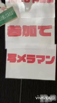 新潟ぽっちゃり ぽっちゃりチャンネル新潟店(ポッチャリチャンネルニイガタテン) りし(24)の6月20日動画「動画(*⁰▿⁰*)」