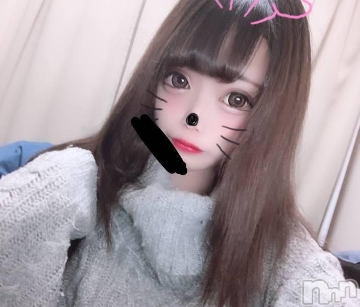 新潟デリヘルPandora新潟(パンドラニイガタ) なみ(19)の4月8日写メブログ「あせあせ?」