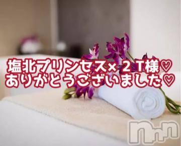 諏訪メンズエステ 出張リラクゼーションSPA 新天地(リラクゼーションスパ シンテンチ) あいこ☆美巨乳娘(24)の6月28日写メブログ「T様?ありがとうございました?」