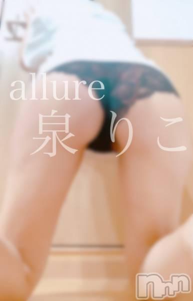 新潟東区メンズエステallure(アリュール) の2020年7月29日写メブログ「95…❤︎」