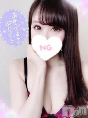 上越デリヘル RICHARD(リシャール) 七瀬あおい(26)の9月14日写メブログ「?たくさんいじめちゃった」