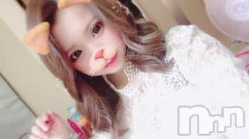 上田デリヘルBLENDA GIRLS(ブレンダガールズ) ゆりさ☆19歳(19)の2020年6月30日写メブログ「AtoZのお兄様??」