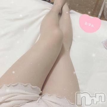 新潟ソープ新潟バニーコレクション(ニイガタバニーコレクション) モカ(21)の7月9日写メブログ「おはよう??」
