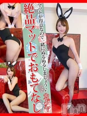 カグヤ(22) 身長163cm、スリーサイズB84(D).W56.H83。新潟ソープ 新潟バニーコレクション(ニイガタバニーコレクション)在籍。