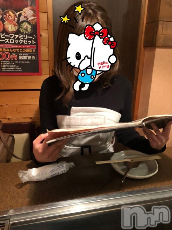 新潟手コキ超素人専門店ぴゅあCECIL(チョウシロウトセンモンテンピュアセシル) 双子はなか(21)の2020年10月19日写メブログ「当面閉鎖します」