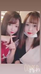 岡谷キャバクラ CLUB Paladin(クラブ パラディン) 生駒妃陽の10月27日動画「お知らせ🙏」