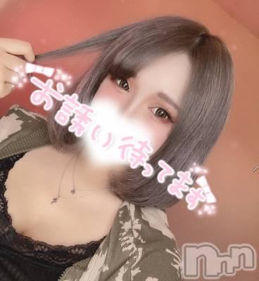 松本デリヘル Revolution(レボリューション) みちる☆S級美少女(20)の6月5日写メブログ「おはよ🎶」