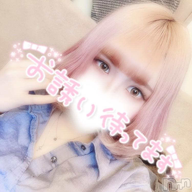 松本デリヘルRevolution(レボリューション) みちる☆S級美少女(20)の2021年4月5日写メブログ「にゃんにゃん」