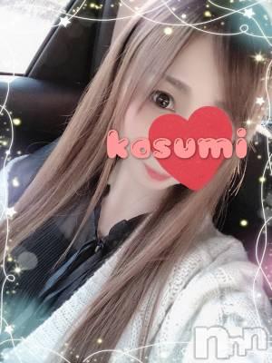 長岡人妻デリヘル mamaCELEB(ママセレブ) かすみ(33)の11月12日写メブログ「助かります!!(o^^o)♪」