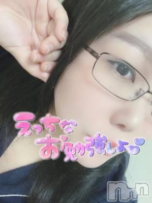 長野デリヘル WIN(ウィン) ゆか(23)の7月9日写メブログ「?メガネ?」