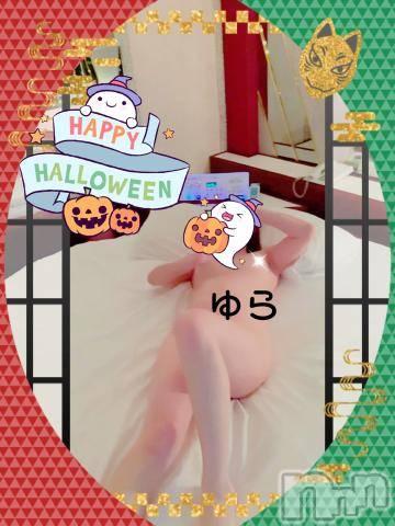 新潟デリヘルSecret Love(シークレットラブ) ゆら☆極AF可能(35)の10月29日写メブログ「痛み(〃A〃)」