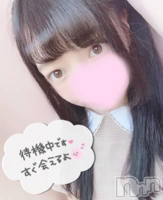 諏訪デリヘル Tiamo~ティアモ~(ティアモ) みるく(21)の7月14日写メブログ「出勤」