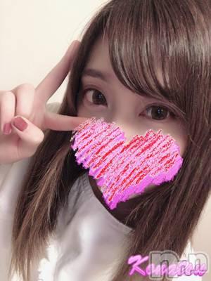 新潟デリヘル Fantasy(ファンタジー) こなつ(20)の7月7日写メブログ「お礼♡」