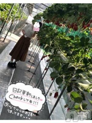 長野デリヘル OLプロダクション(オーエルプロダクション) 新人☆市川 ひな(20)の9月7日写メブログ「ちんちくりん」