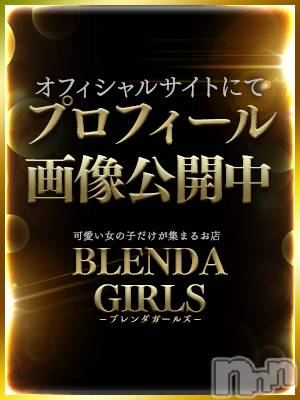 奥様☆まい(25) 身長165cm、スリーサイズB92(G以上).W58.H85。上田デリヘル BLENDA GIRLS(ブレンダガールズ)在籍。