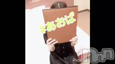 長岡デリヘル ROOKIE(ルーキー) 体験☆あおば(20)の7月11日動画「ちらっ♡」