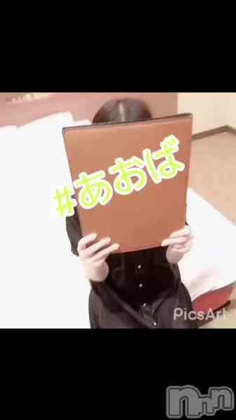 長岡デリヘル ROOKIE(ルーキー) 体験☆あおばの7月11日動画「ちらっ♡」