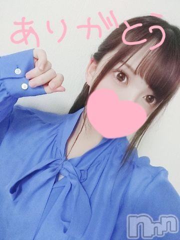 上越デリヘルHONEY(ハニー) まゆ(♪♪)(27)の2020年11月22日写メブログ「?お礼&退勤?」