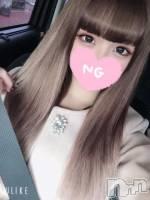 長岡デリヘル ROOKIE(ルーキー) 体験☆ふわり(18)の7月11日写メブログ「おはようございます!」