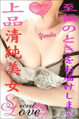 ゆりか☆初体験(36) 身長160cm、スリーサイズB84(C).W57.H84。新潟デリヘル Secret Love(シークレットラブ)在籍。