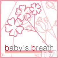 新潟駅前メンズエステbaby's breath(ベイビーズ ブレス) 滝沢久実の7月10日写メブログ「はじめまして」