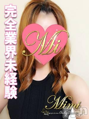 【体験】れな(18) 身長163cm、スリーサイズB84(D).W57.H83。長岡デリヘル Mimi(ミミ)在籍。