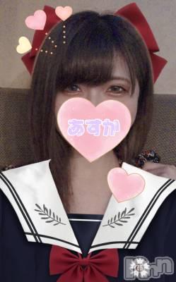 新潟デリヘル Minx(ミンクス) 明日花【新人】(21)の9月14日写メブログ「こんばんは!」