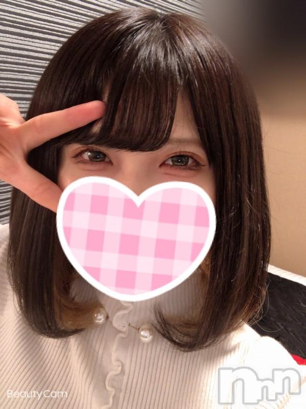 新潟デリヘルMinx(ミンクス) 明日花【新人】(21)の2020年11月22日写メブログ「おれいと出勤😭✨」
