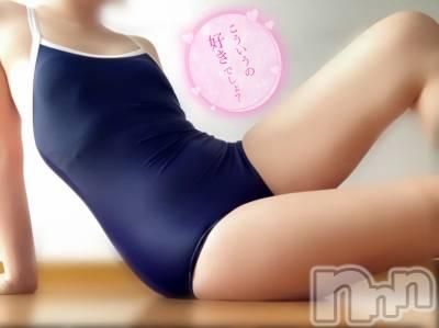 新潟デリヘル A(エース) ねむ(TP)(25)の6月6日写メブログ「これ着て写メ撮ってたら濡れてた///💓」