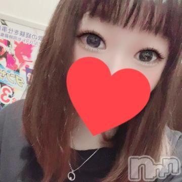 長野デリヘルWIN(ウィン) まな(20)の2020年9月15日写メブログ「Hさん♪」