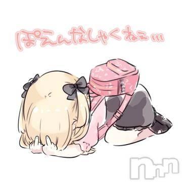 新潟メンズエステ 癒々(ユユ) にちか(33)の9月21日写メブログ「お詫び…」
