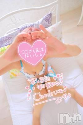 新潟メンズエステ 癒々(ユユ) にちか(33)の9月23日写メブログ「あと2日…」