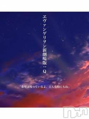 新潟メンズエステ 癒々・匠(ユユ・タクミ) にちか(33)の1月14日写メブログ「(゚▽゚;)はぅ!」