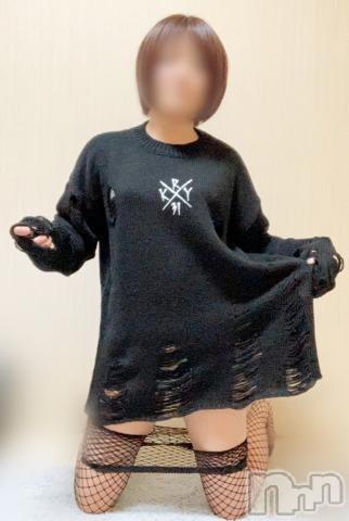 新潟メンズエステ癒々・匠(ユユ・タクミ) にちか(33)の2021年9月14日写メブログ「キタキタキタキタ」